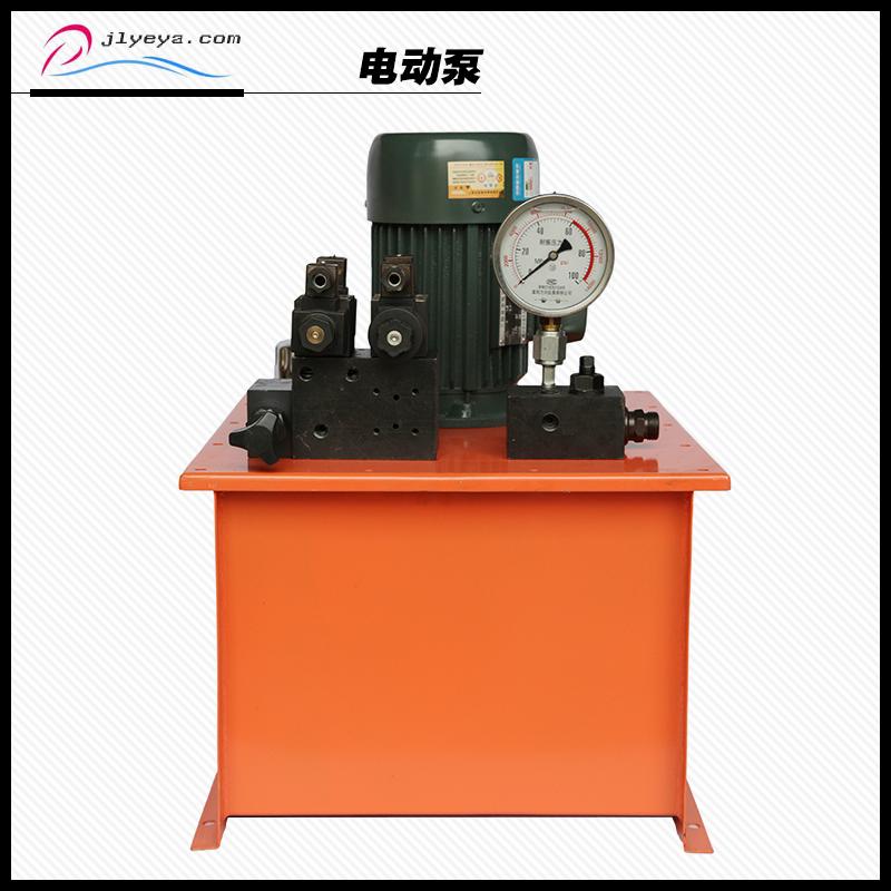 江力液压机具厂供应高压电动泵 向用户提供提供安全、优质、高效的液压机具产品和服务