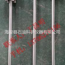 供应石油科研仪器加氢管式反应器/化工科研仪器