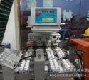 慈溪浩宇全自动尺子印刷机厂家订做尺子印刷机报价
