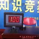 销售租赁智能语音竞赛抢答器设备图片