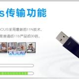 供应USBwifi外贸USBWIFI 机顶盒USBwifi