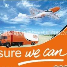 供应深圳宝安机场到阿曼国际快递出口,裕锋达货运服务批发