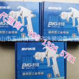 供应美国BINKS EMG-518手动喷枪