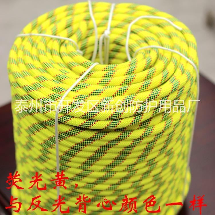 【苏安】供应热卖攀岩绳登山绳 攀岩绳登山绳规格齐全 攀岩绳登山绳12mm