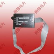 供应扬修电力缺相保护模块系列电动执行器配件批发