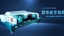 供应机制砂水洗泥浆污水处理设备LWJ650,批发