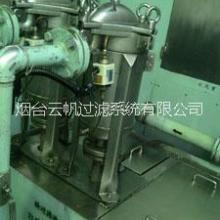 供应山东切削液系统改造-切削液系统型号批发