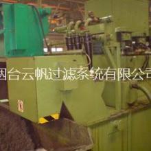 供应不锈钢涡流分离机-水力分离机