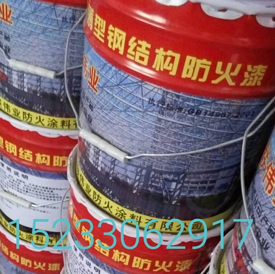 唐山钢结构防火油漆供应商批发