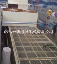 供应真空负压过滤器-切屑液过滤用负压过滤器
