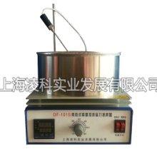 供应上海凌科DF-101S恒温磁力搅批发