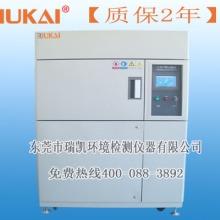 瑞凯制造温度冲击试验箱17年,运行可靠维护方便图片