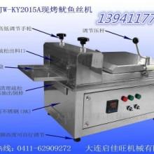供应用于烤鱿鱼丝机烤鱿鱼丝
