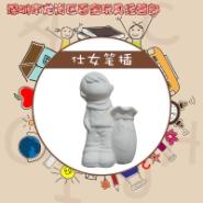 陶瓷彩绘玩具图片