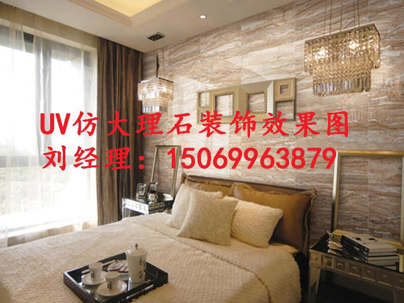 供应南京高端uv仿大理石板/满足装修需求刘经理15069