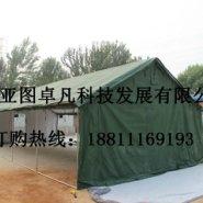 防风/防雨迷彩棉帐篷图片