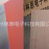供应日本岸卡矽铝箔/烧付铁板/SG绿硅胶矽胶片/苏州林恩电子