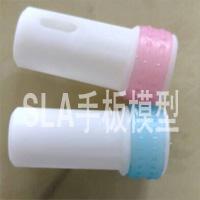 供应用于手板模型的3D打印 模型加工