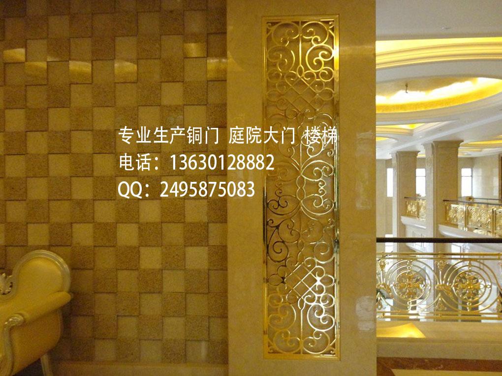 用于家居装修的铜屏风厂家/铜玄关订做—佛山聚福龙铜制品有限公司