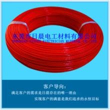 供应10362高温线铁氟龙,PFA250度电子线