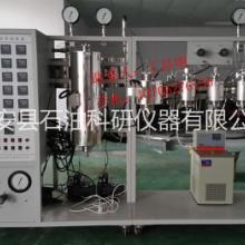 供应超临界高压加氢相平衡实验装置/石油科研仪器/