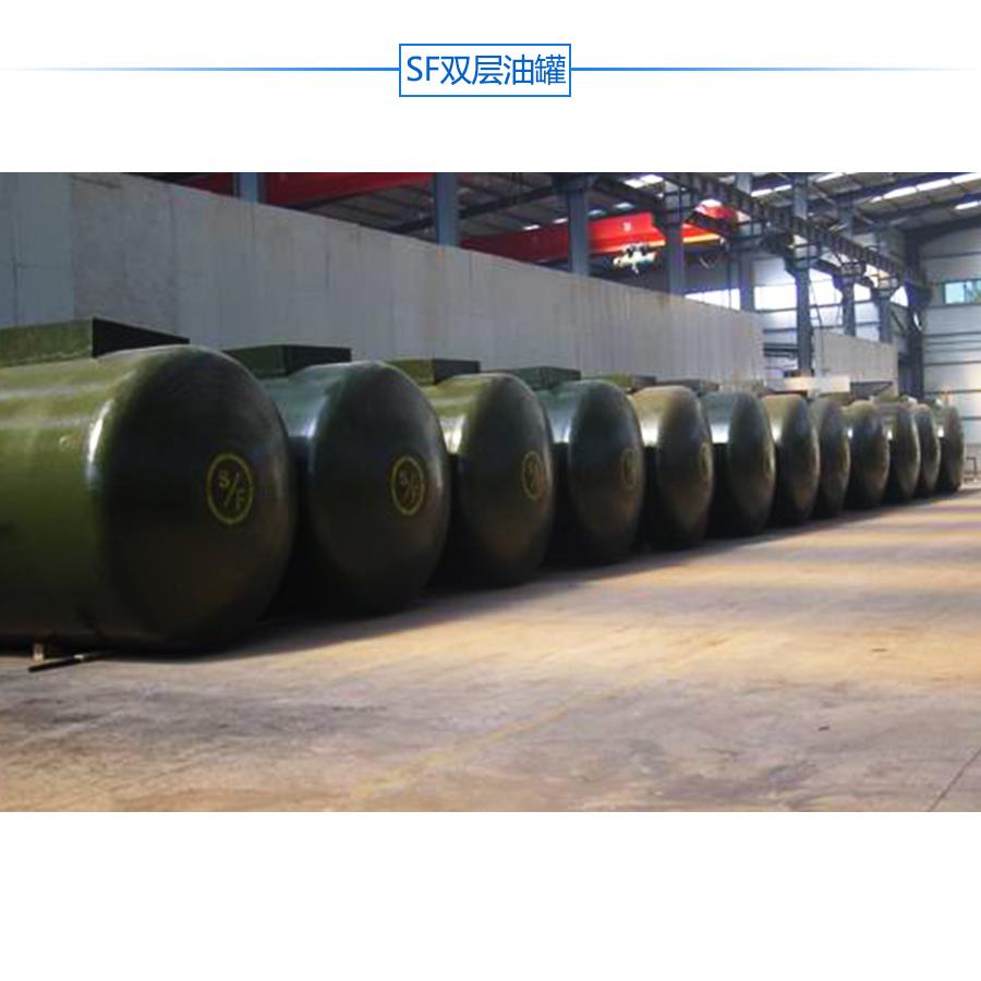 供应专业生产双层油罐 有资质 包安装 双层油罐供应 油罐报价