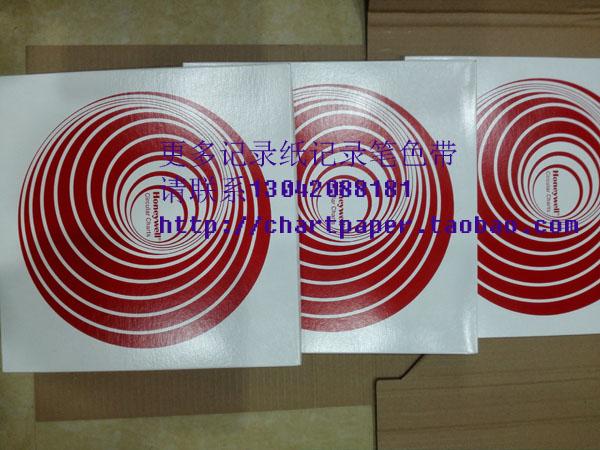 DR420030755820 霍尼韦尔纸30755820 江苏记录纸30755820 江苏图盘纸30755820