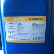 供应工业循环密闭水阻垢剂,厂家直销,高效环保图片