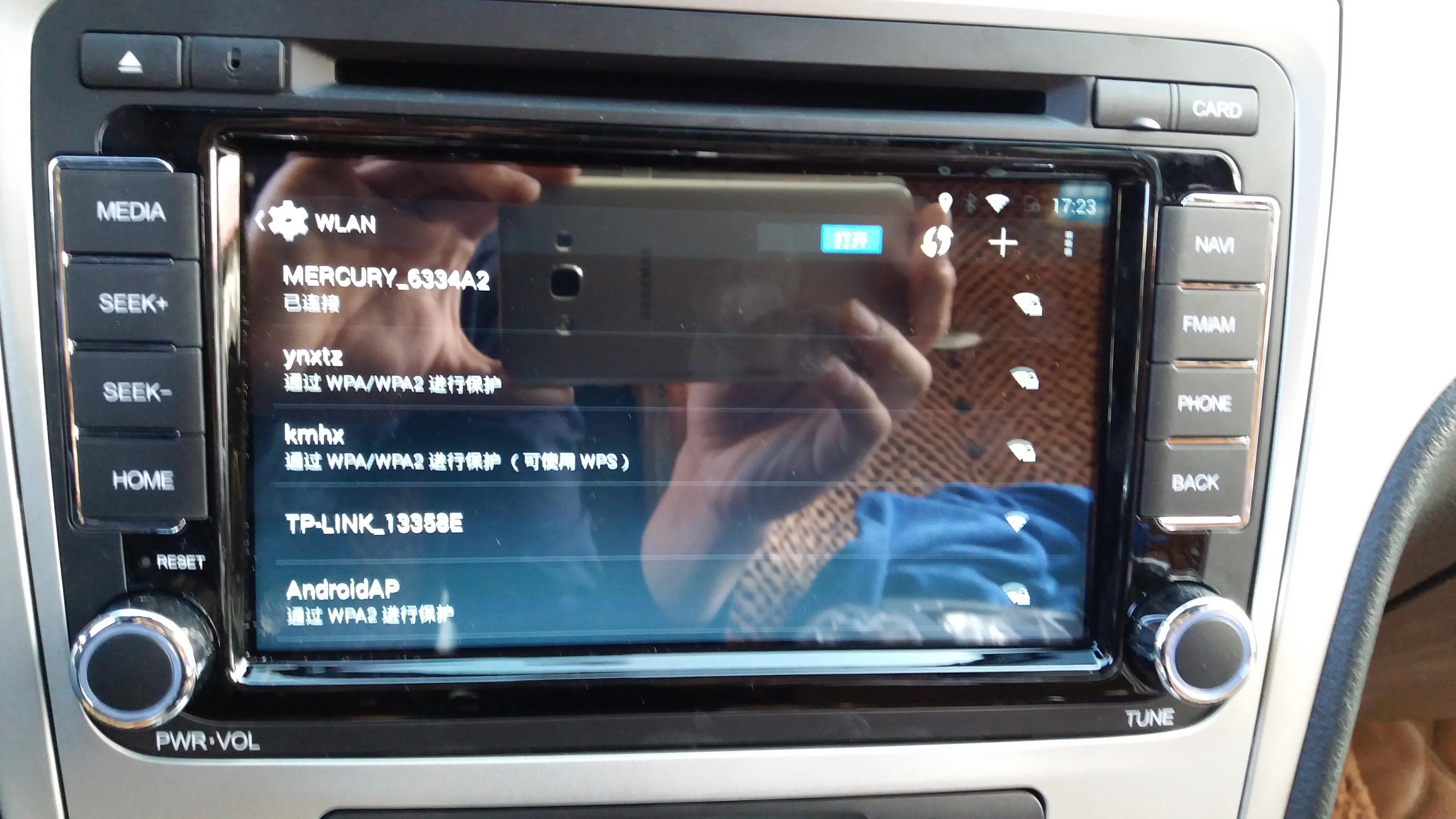 倒车影像  飞歌 g8 安卓黄金版是一款在声色音质方面