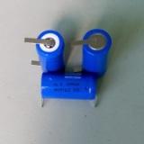 供应16340圆柱锂离子电池-16340圆柱锂离子电池销售价格(16340圆柱锂离子电池联系电话)