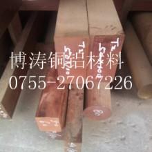 供应用于五金|电子|建筑紫铜方棒 T2紫铜排 进口紫铜线 导电紫铜带图片