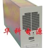 供应维修整流模块K4B10,K1B07,K4A15