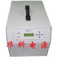 供应BJC20-I便携直流电源,BJC20-I