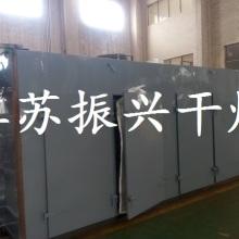 供应热风烘箱生产,振兴干燥 热风烘箱生产厂家批发