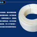 供应用于地热管的富平县PE-RT地暖管材品牌销售