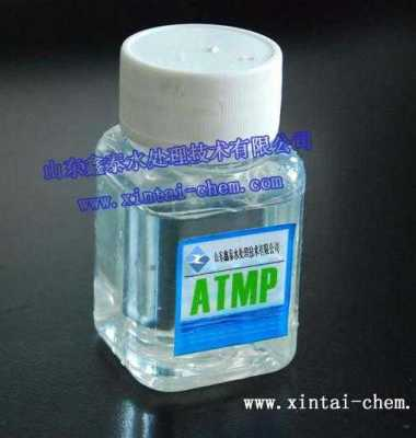 ATMP图片/ATMP样板图 (1)
