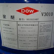 供应用于纺织印染|造纸助剂的深圳长期高价回收聚醚图片