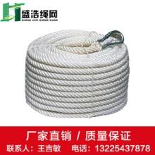 大量销售 编织尼龙绳 尼龙绳 白色 高强尼龙绳 尼龙松紧绳图片