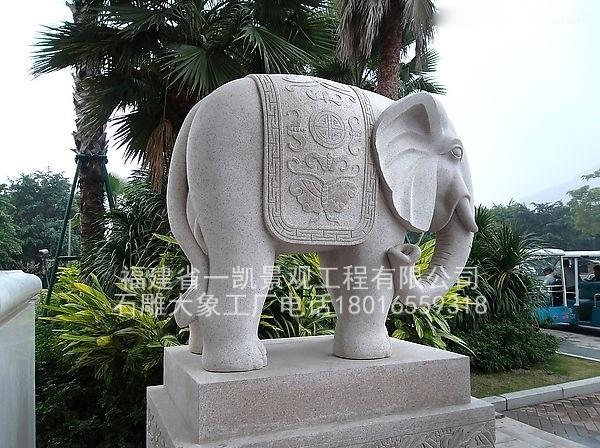厂家加工石雕象 惠安石雕工艺品 园林石雕 吉祥平安石雕大象