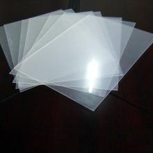 半透明磨砂PC薄膜 扩散板 铭板/包装/灯箱/的本色半透明磨砂PC薄膜0.375mm批发