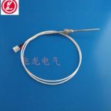 供应WZPK-291K热电阻低温专用