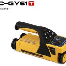 钢筋保护层检测能力验证 南京一体式钢筋扫描仪HC-GY61T 北京海创高科厂家批发