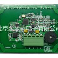 嵌入式RFID非接触式IC卡读写模块图片