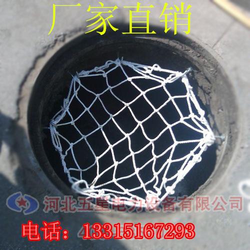 供应江苏窨井防护网价格,污水井防坠网材质,窖井防护网安装