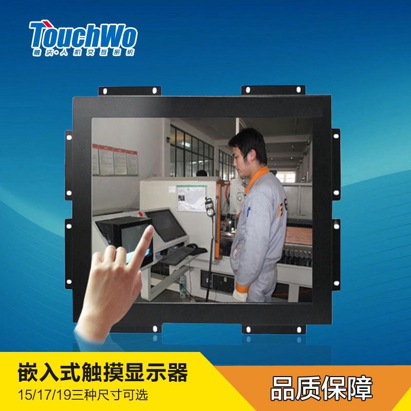 供应深圳15寸工业触摸显示器,工业触摸查询机厂家报价,触沃触摸一体机价格