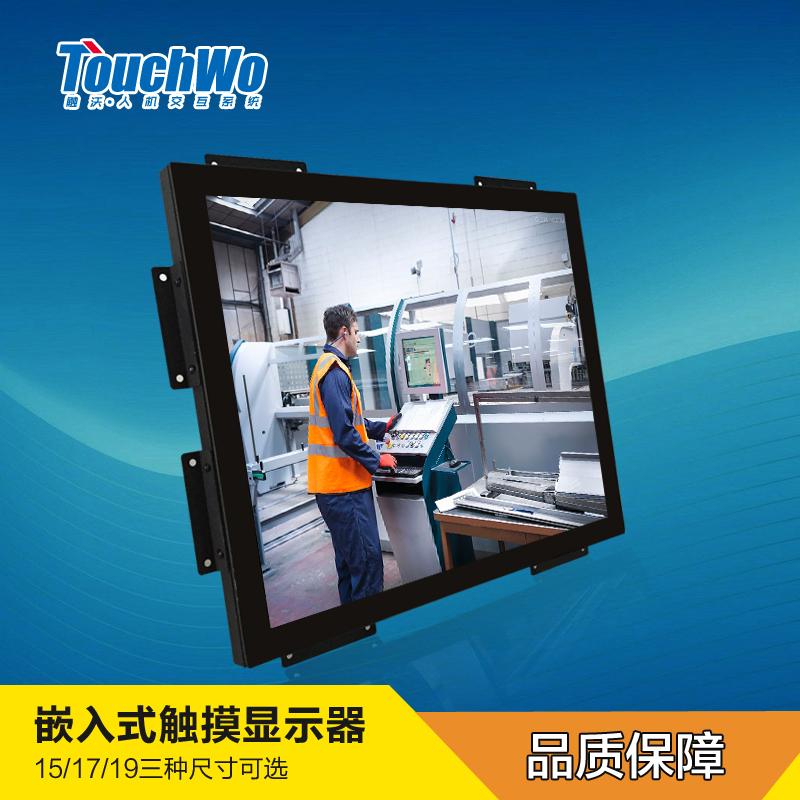 供应22寸工业触摸显示器,嵌入式触显,工业触摸查询机