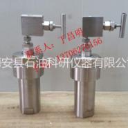 石油科研仪器/高温高压水热反应釜图片