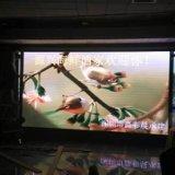 室内P5 P6全彩LED显示屏 模组供应商 显示屏生产厂家 LED显示屏价格