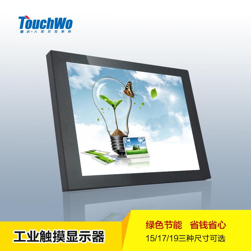 供应广州17寸工业电容触摸一体机报价,触摸一体机厂家报价,广州工业触摸一体机价格