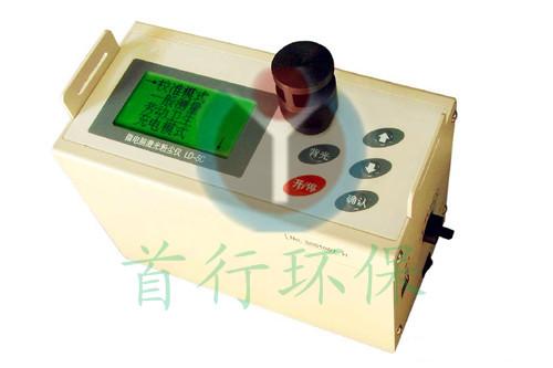 LD-5C(B)型微电脑激光粉尘仪低价供应陕西铜川